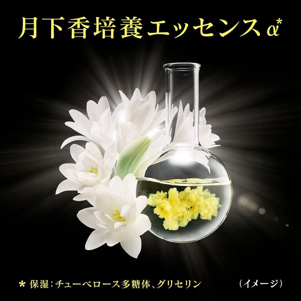 SOFINA beauté(ソフィーナ ボーテ) 高保湿UV乳液 (美白) しっとりの商品画像4