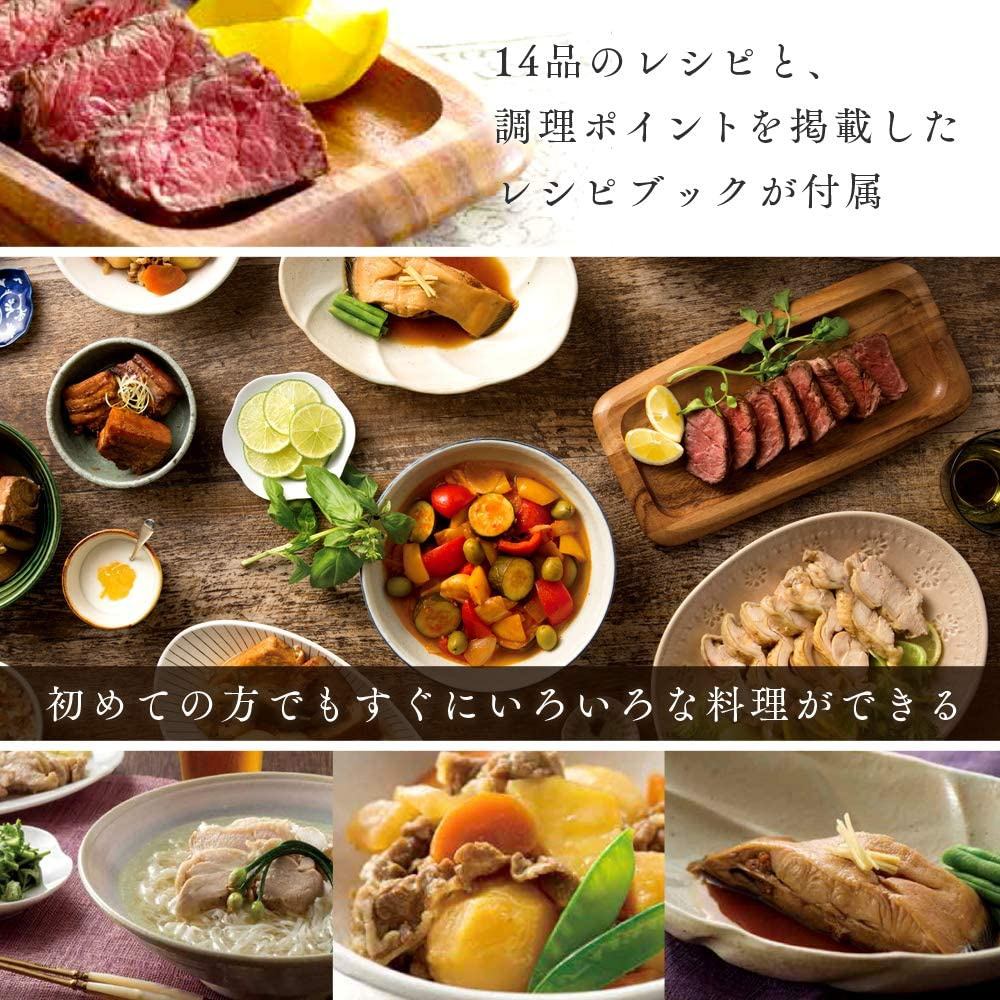 IRIS OHYAMA(アイリスオーヤマ) ダブル真空保温調理鍋 おまかせさん RWP-N45の商品画像5
