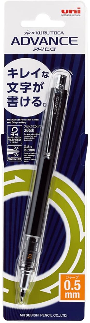 KURU TOGA(クルトガ) アドバンス アップグレードモデル  M5-1030 1Pの商品画像7