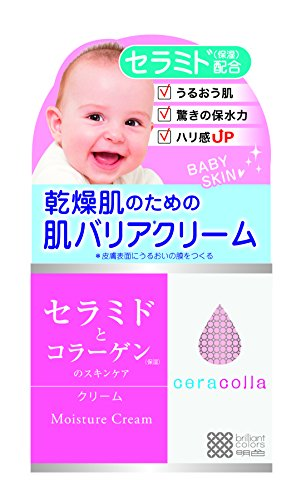 ceracolla(セラコラ)保湿クリームの商品画像