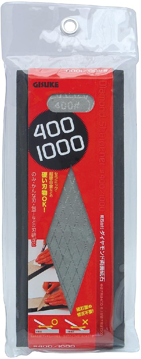 GISUKE(ギスケ) 両面ダイヤモンド砥石 砥石台付 #400/#1000 シルバーの商品画像