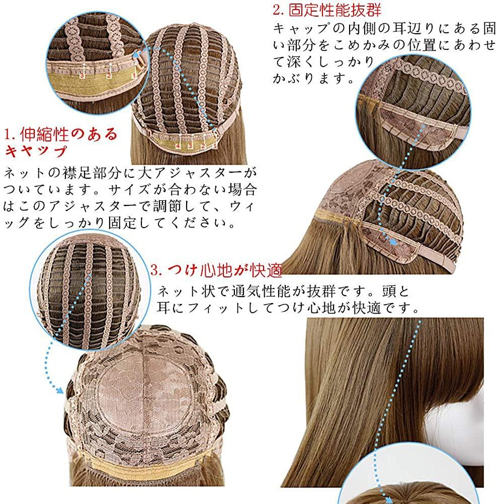 Caseeto(カセエト) ウィッグ ロングカールの商品画像4
