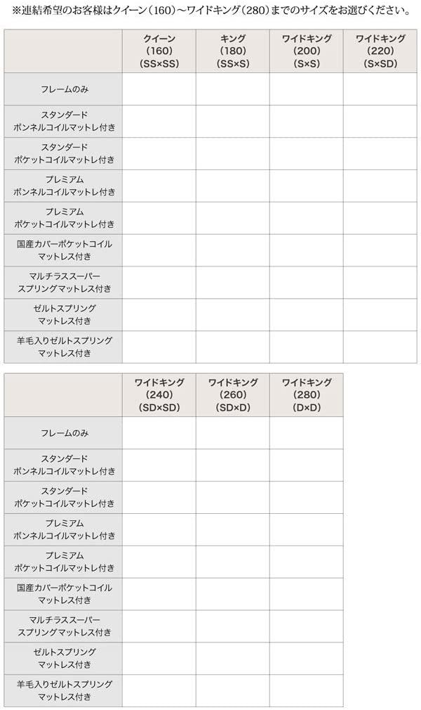 Fujikin(フジキン) フロアベッド ラトゥース マットレス付き 040110043の商品画像7