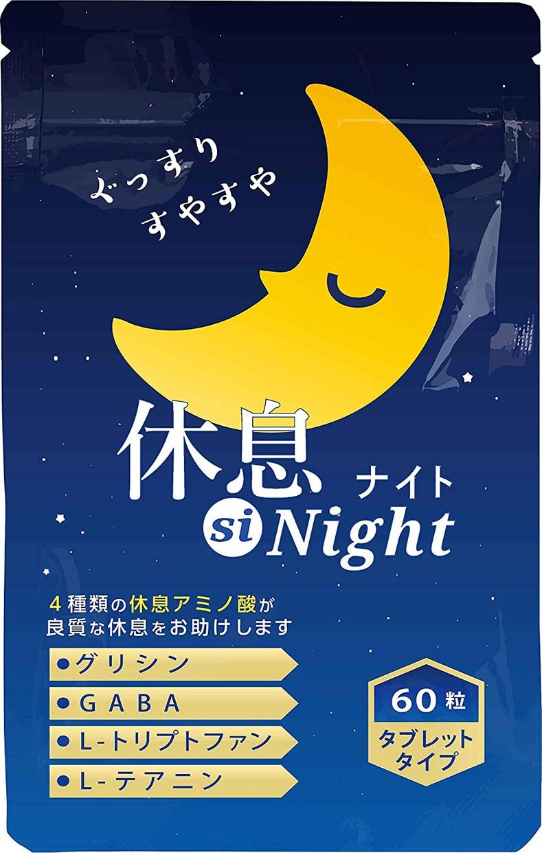 バブルスター 休息 si Nightの商品画像