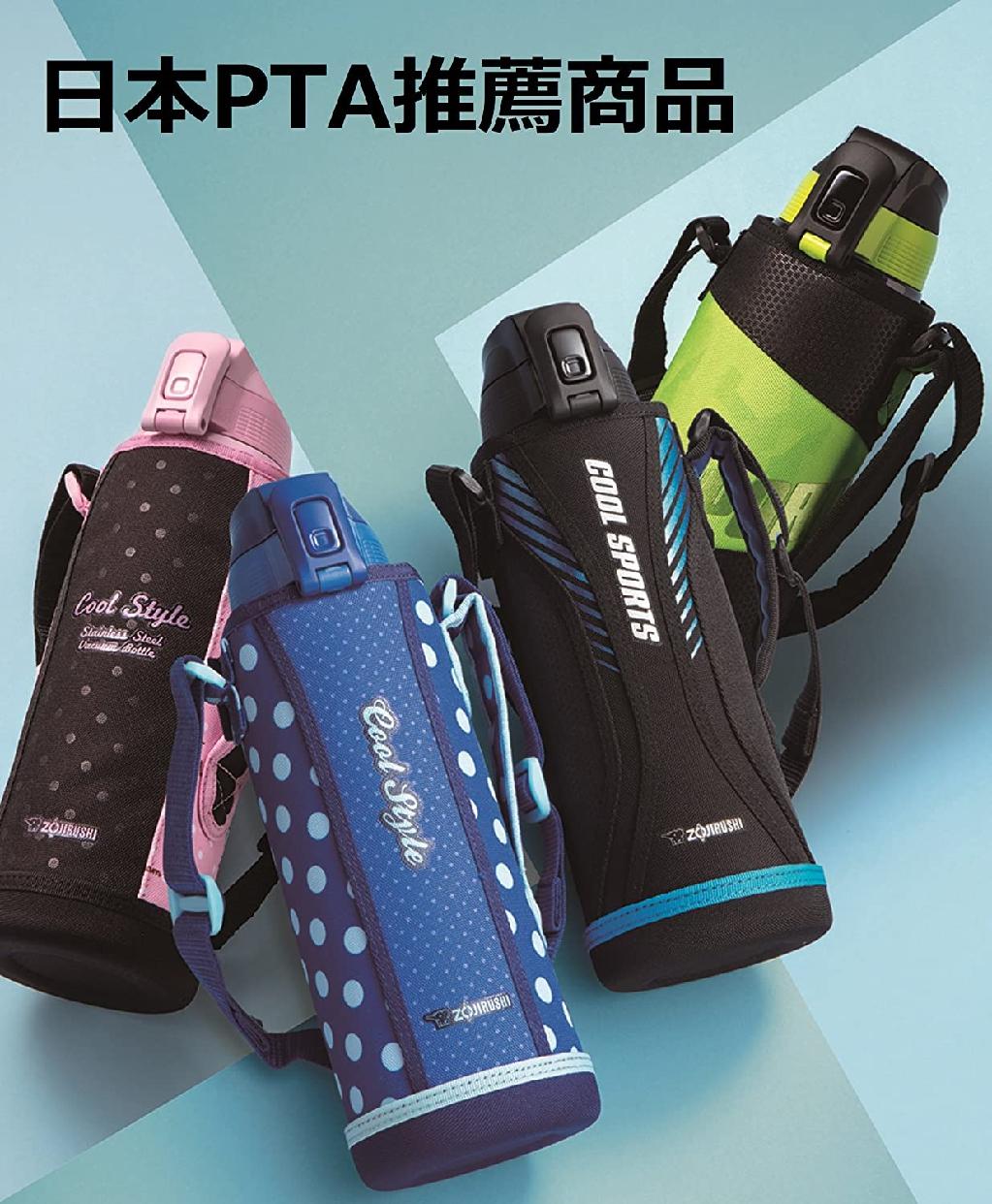 象印(ZOJIRUSHI) クール スポーツボトル 1.0L SD-FA10-BGの商品画像3
