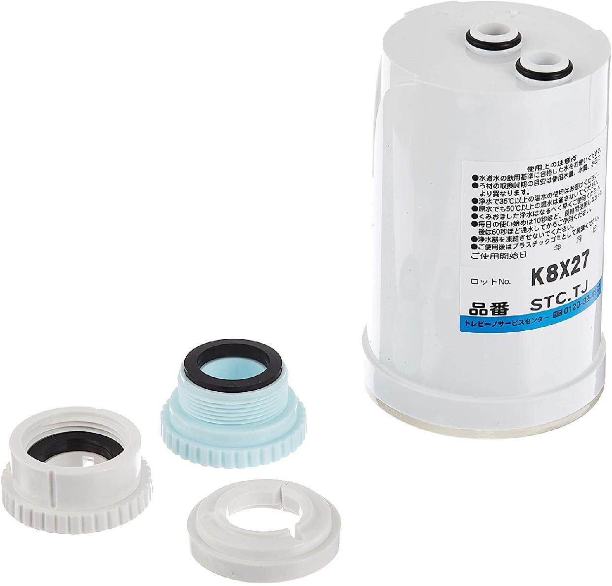 トレビーノ蛇口直結型浄水器 スーパースリム SX703Tの商品画像2