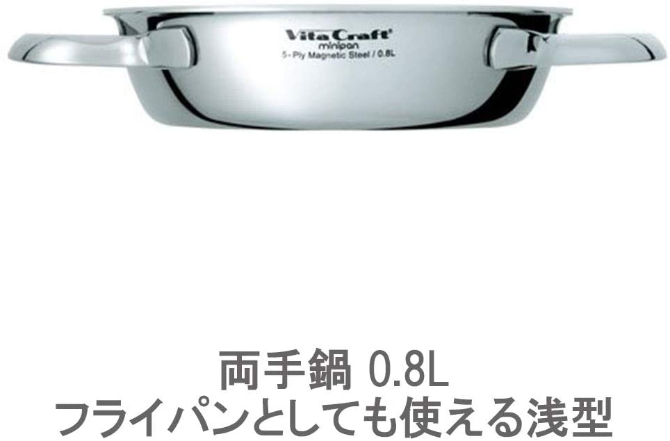 Vita Craft(ビタクラフト) ミニパンセットの商品画像3