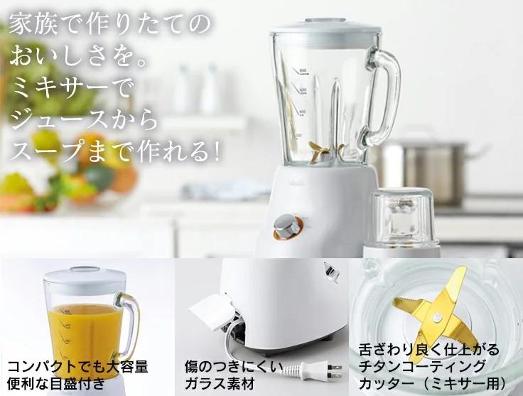 KOIZUMI(コイズミ) ミルミキサー ホワイト KMZ-0800の商品画像2