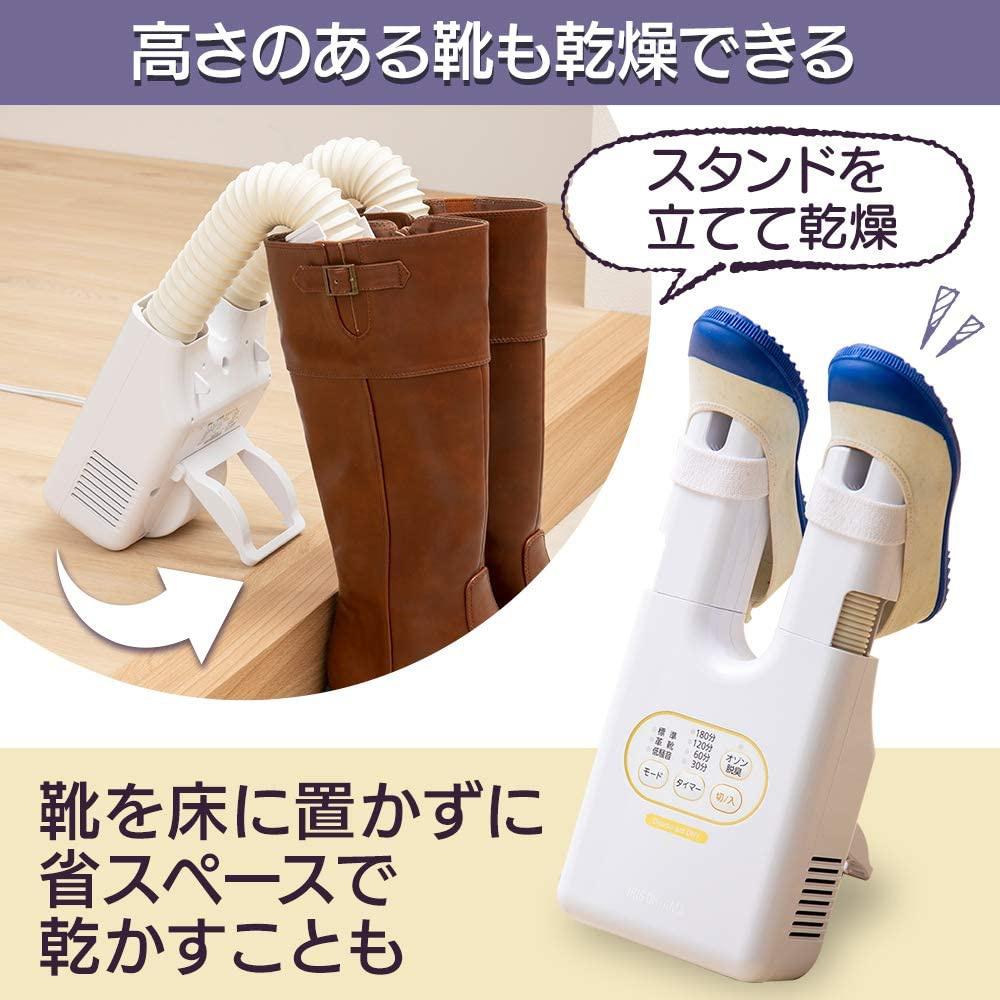 IRIS OHYAMA(アイリスオーヤマ) 脱臭くつ乾燥機 カラリエ ホワイト SD-C2の商品画像4