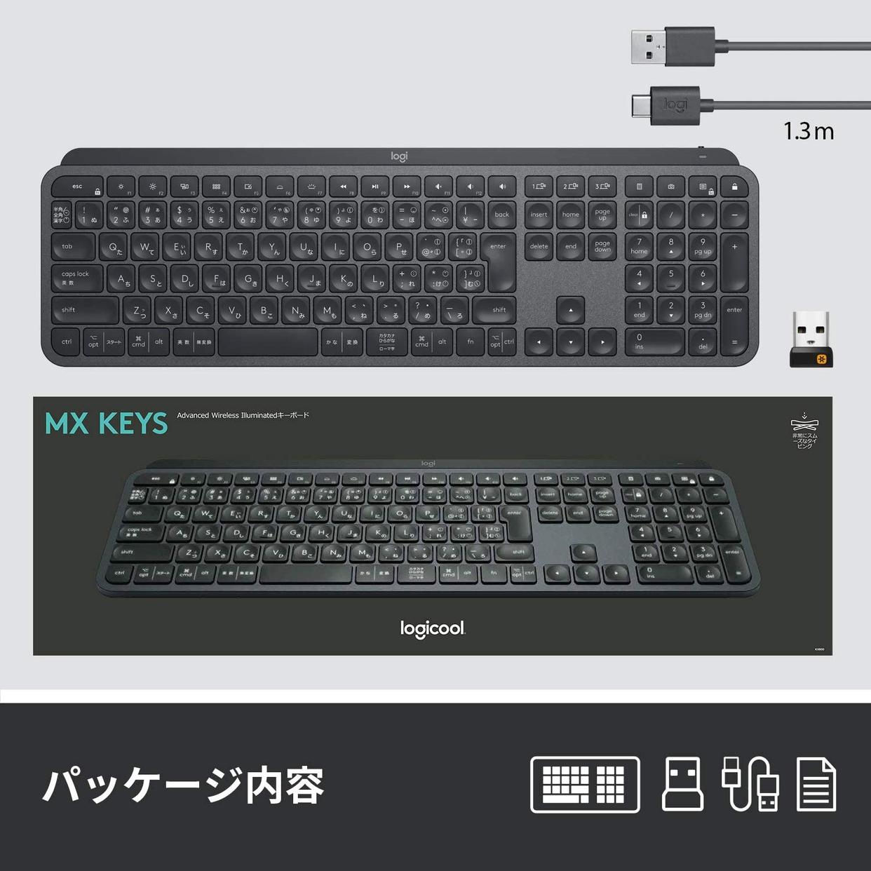 logicool(ロジクール) MX Keysキーボード KX800の商品画像9