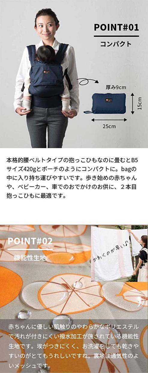 napnap(ナップナップ) ベビーキャリー COMPACTの商品画像4