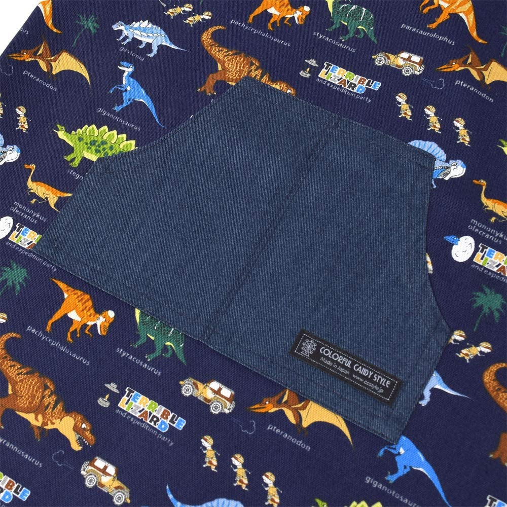 COLORFUL CANDY STYLE(カラフルキャンディースタイル) バッククロス子どもエプロン(100~120cm) 発見!探検!恐竜大陸(ネイビー) N7901410の商品画像3