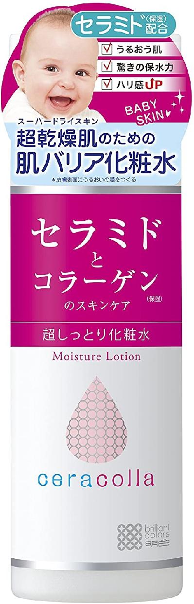 ceracolla(セラコラ) 超しっとり化粧水の商品画像