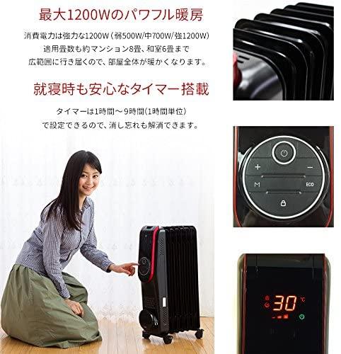 ヒロ・コーポレーション オイルヒーター HC-A31Aの商品画像4