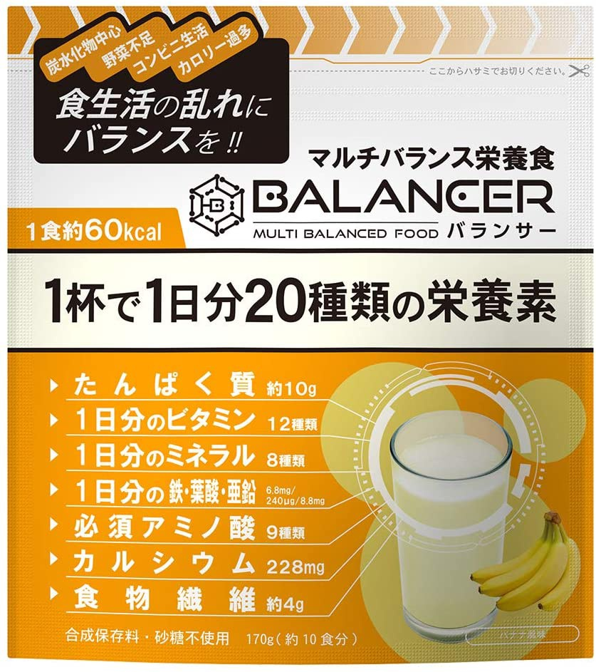 BALANCER(バランサー) バランス栄養食品