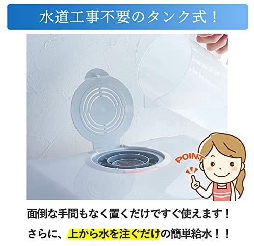 iimono117(イイモノイイナ) 食器洗い乾燥機 2段式 ホワイト EXの商品画像4