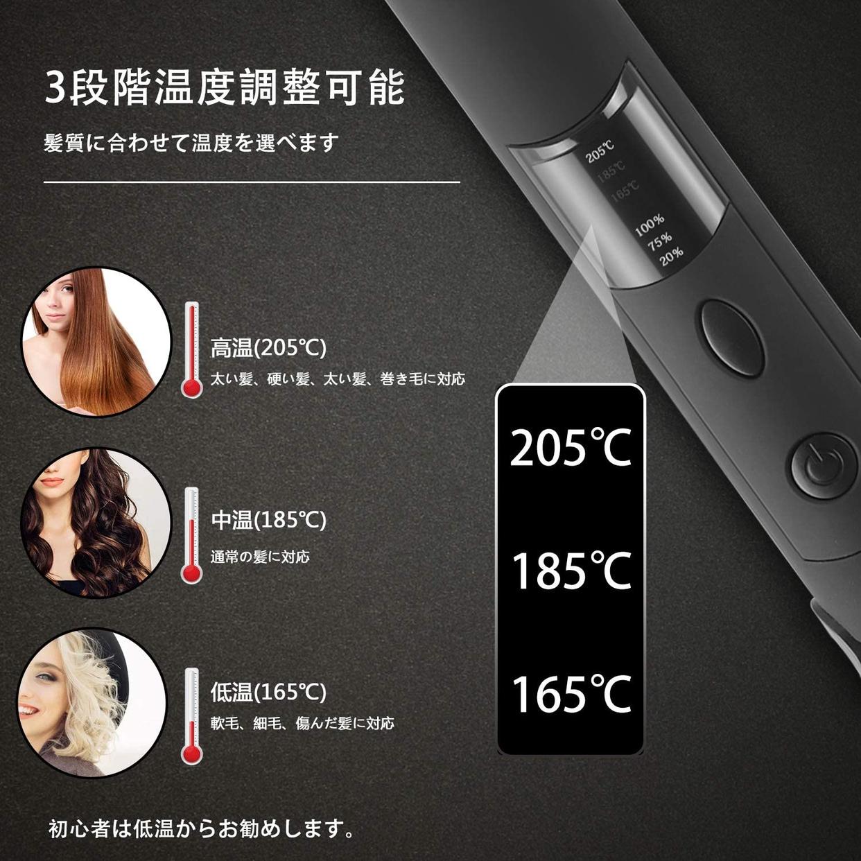 SHARE BEAUTY(シェアビューティー) コードレスヘアアイロンの商品画像2