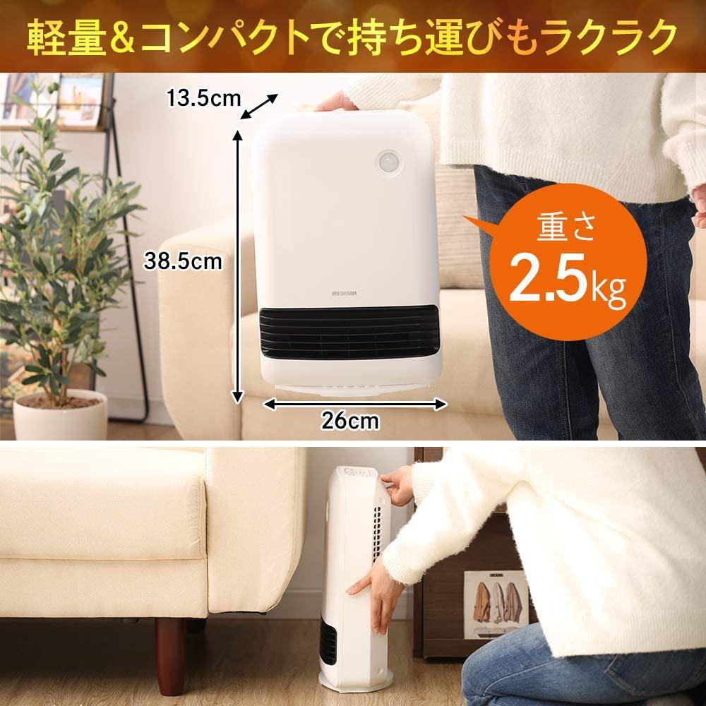 IRIS OHYAMA(アイリスオーヤマ) KJCH-12TD4の商品画像7
