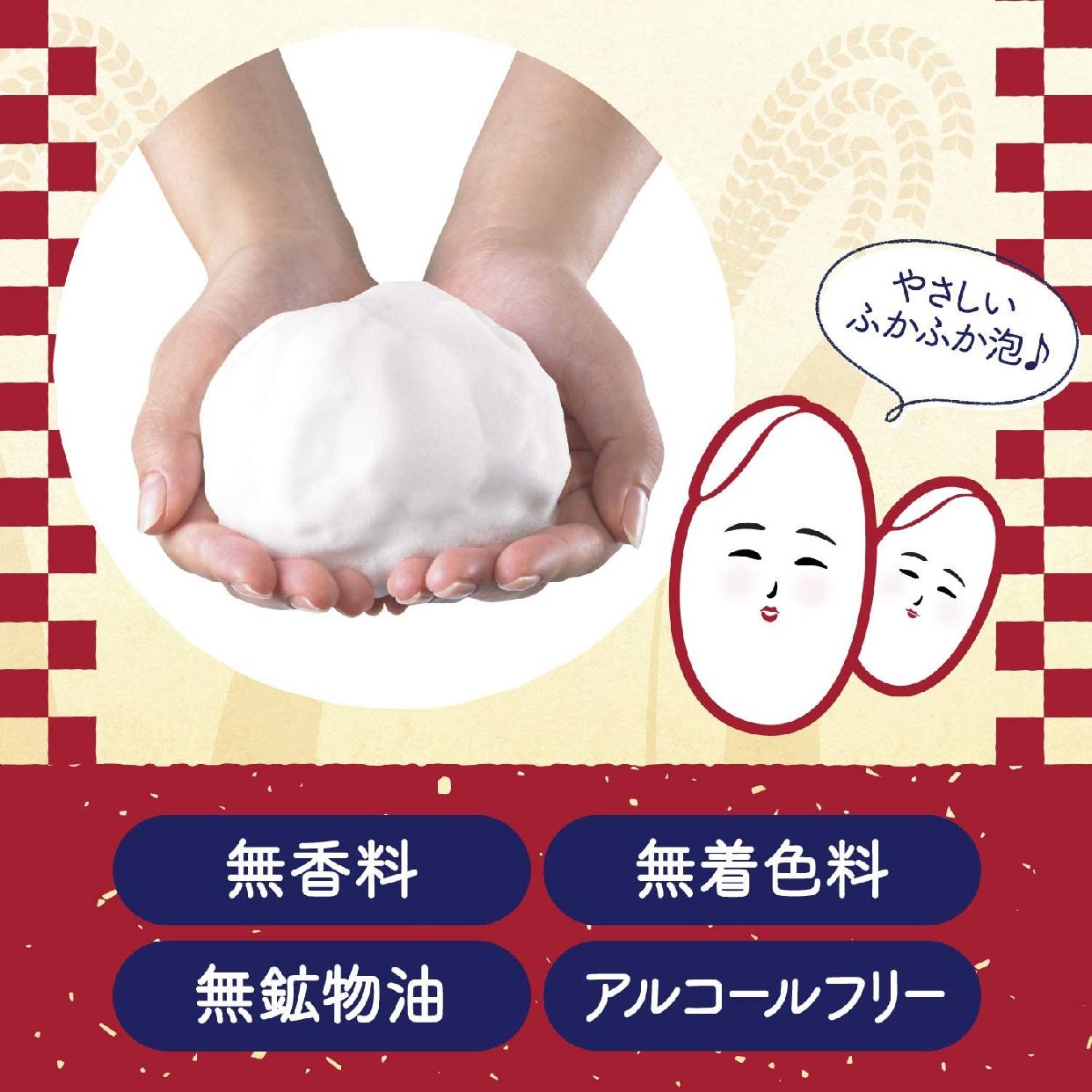 ROSETTE(ロゼット) 江戸こすめ 米ぬか洗顔の商品画像10