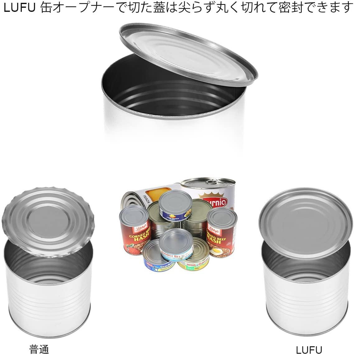 LUFU(ルフ) 缶切りの商品画像6