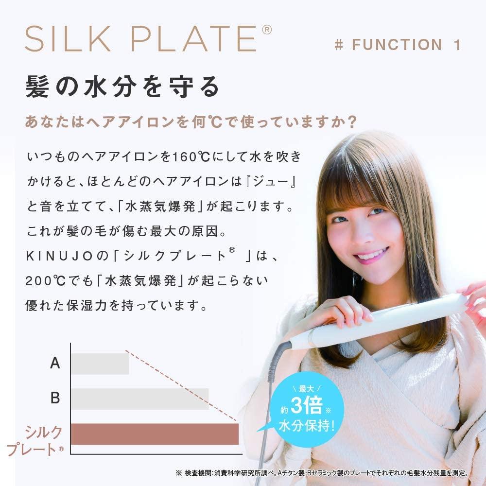 絹女(KINUJO) W ワールドワイドモデルの商品画像2