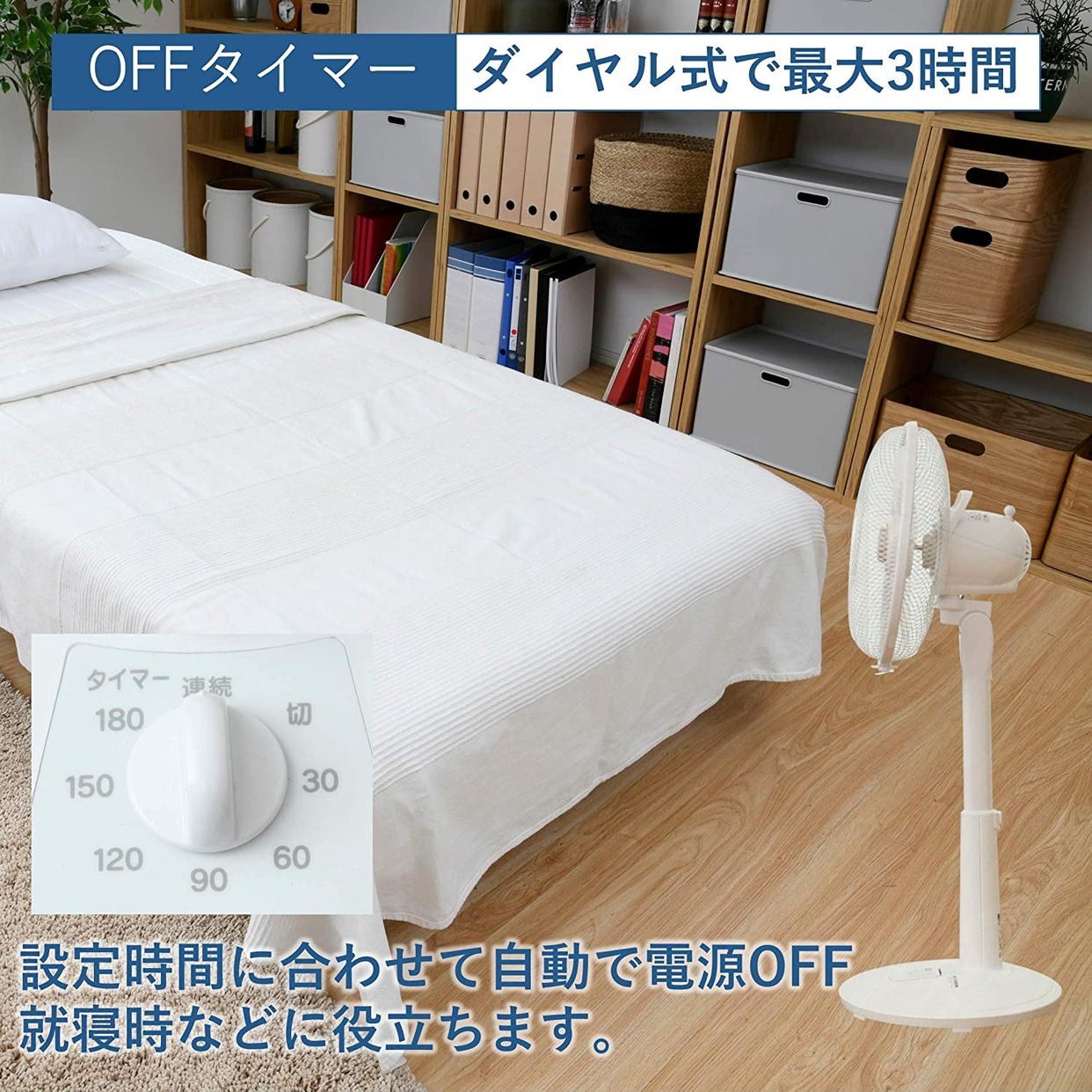 山善(YAMAZEN) 30cmリビング扇風機 YLT-C30の商品画像5