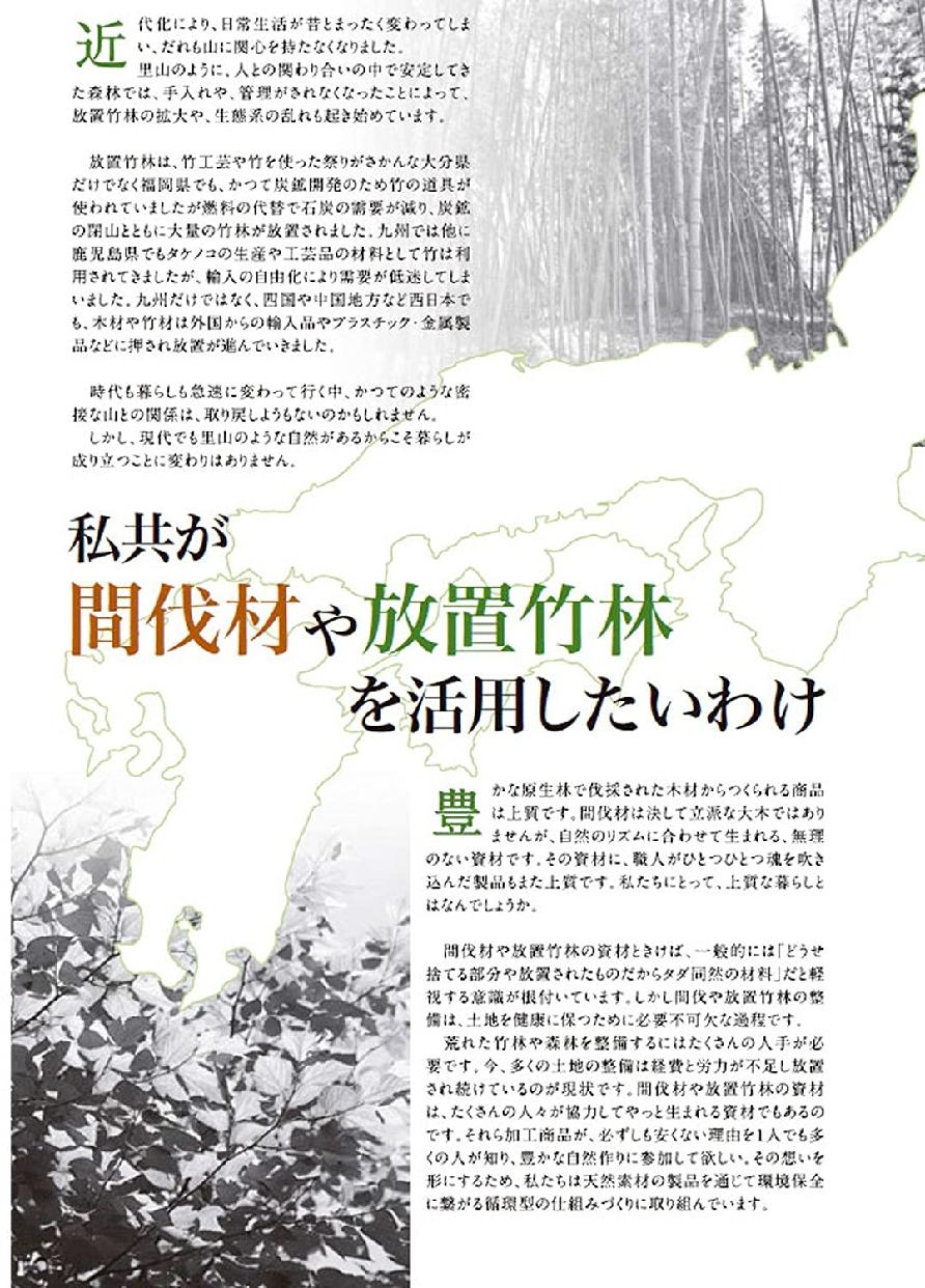 山下工芸(ヤマシタコウゲイ) ワインクーラー 白 28090760の商品画像3