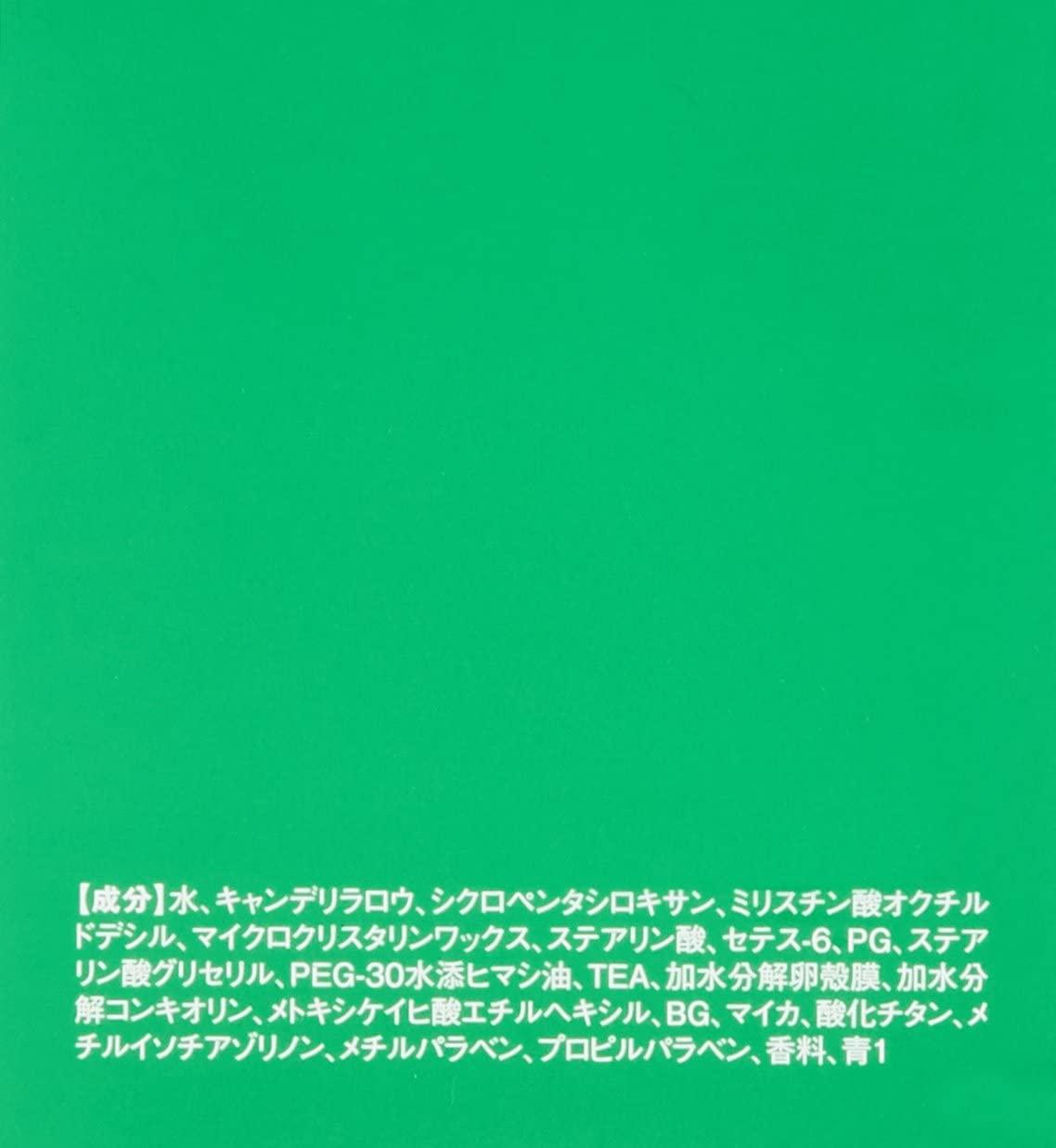 uevo design cube(ウェーボ デザインキューブ)ホールドワックスの商品画像7