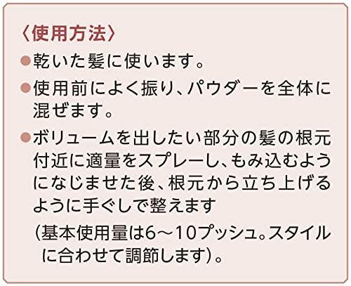 椿(TSUBAKI) スプラッシングセラムの商品画像7