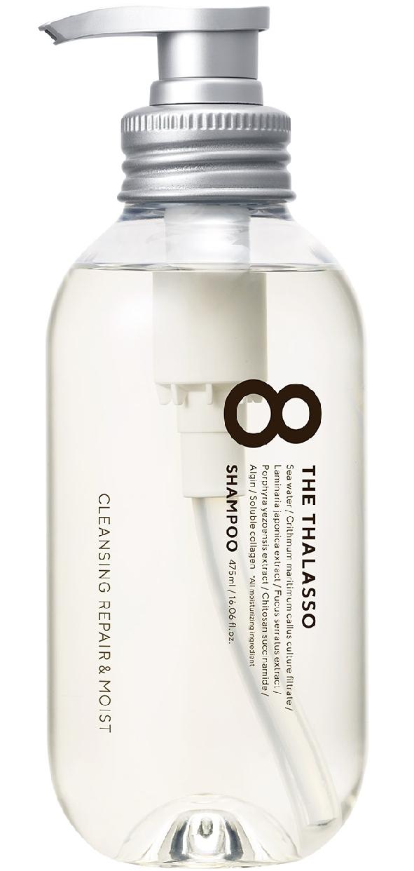 8 THE THALASSO(エイトザタラソ) クレンジングリペア&モイスト 美容液シャンプーの商品画像5