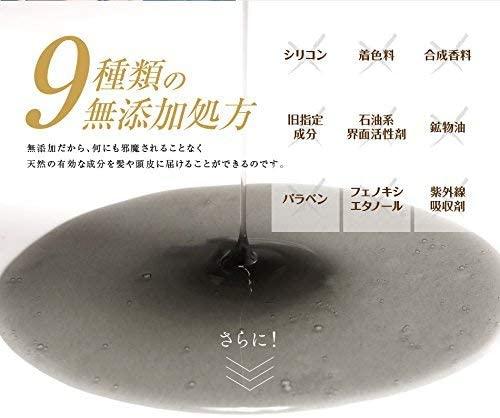 aina beaute(アイナボーテ) PPTコラーゲン&シルクシャンプー脂性肌の商品画像6
