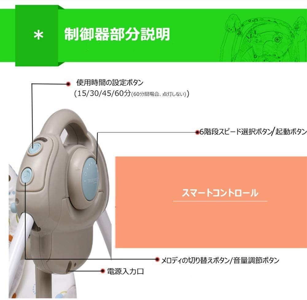 AMO バウンサーの商品画像4