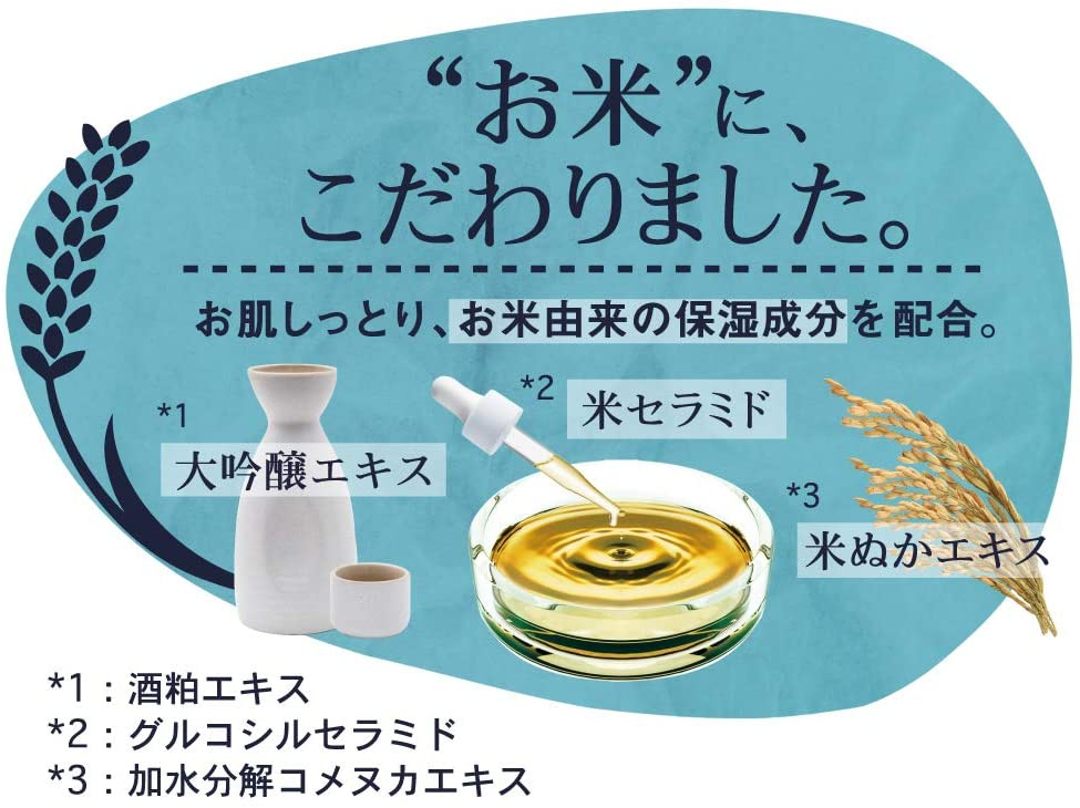 ペリカン石鹸(PELICAN SOAP) 米麹まるごとねり込んだ洗顔石けんの商品画像5