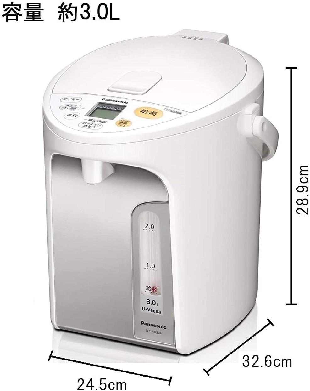 Panasonic(パナソニック)マイコン沸騰ジャーポット NC-HU304の商品画像6