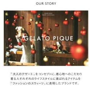 gelato pique(ジェラート ピケ) ハニーベアヘアミストの商品画像2