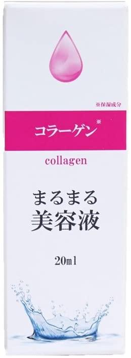 きれいラボまるまる美容液 コラーゲンの商品画像
