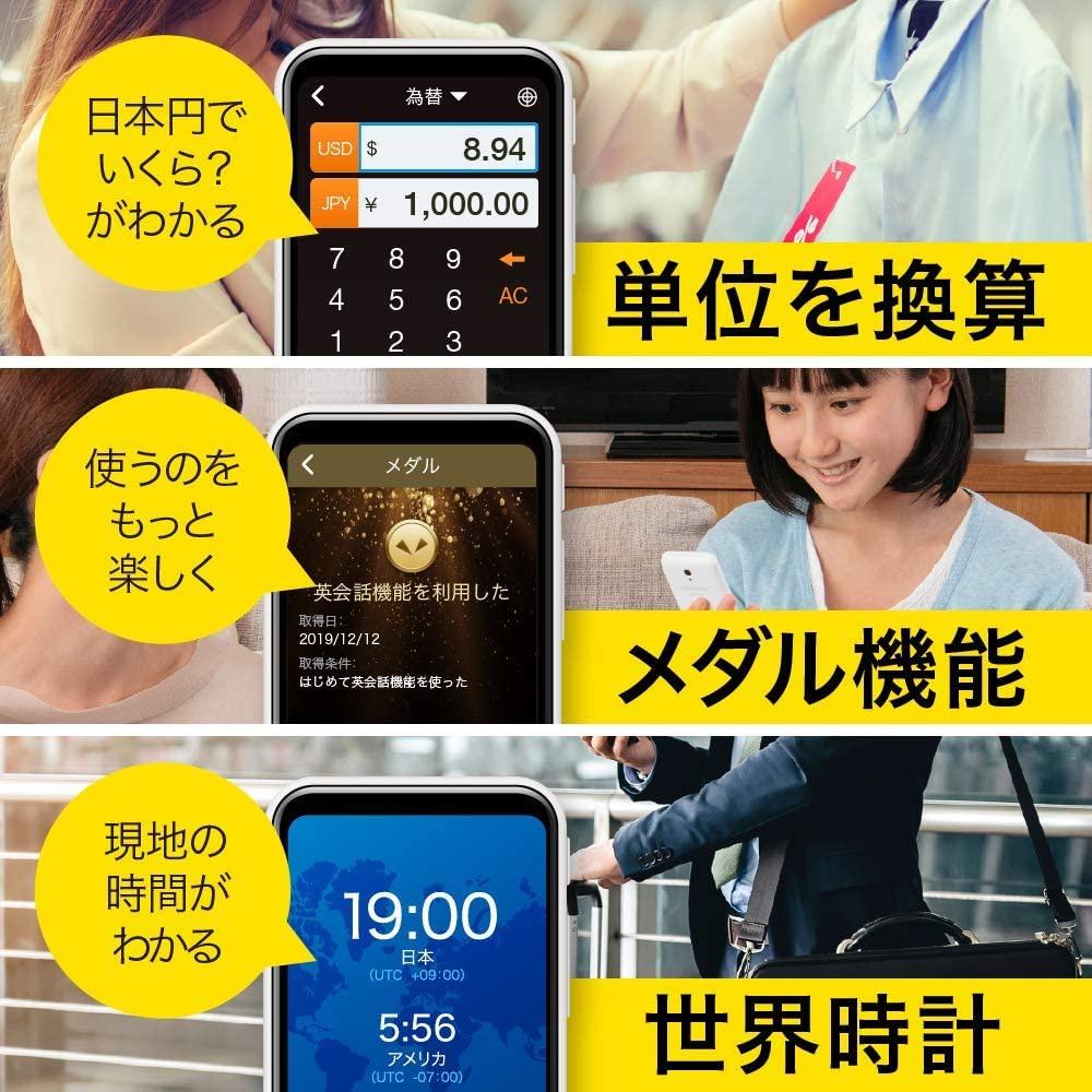 POCKETALK(ポケトーク) ポケトークSの商品画像6