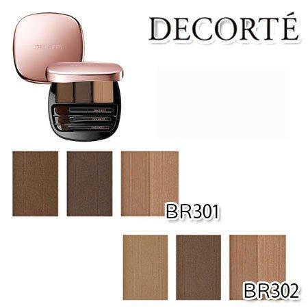 Cosme Decorte(コスメデコルテ)コントゥアリング パウダーアイブロウの商品画像