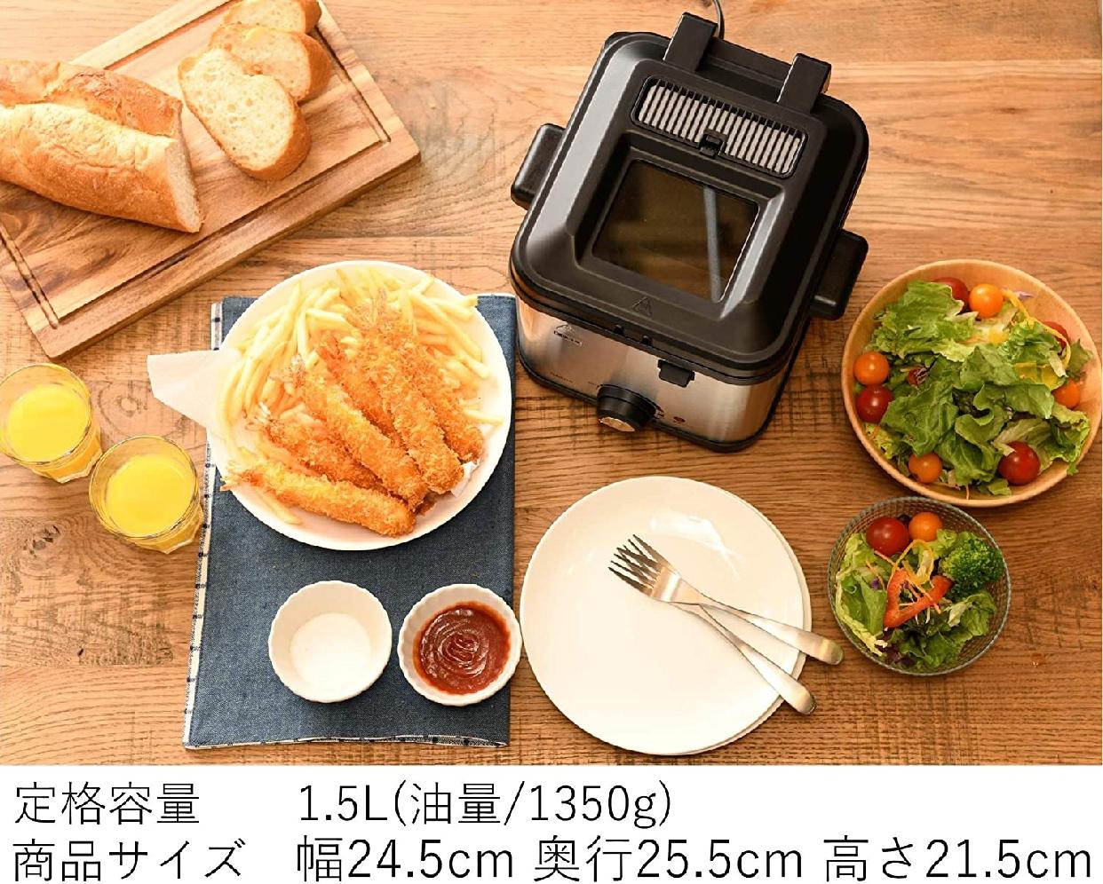 山善(YAMAZEN) 電気フライヤー  揚げ物の達人 YAD-F800(S)の商品画像7