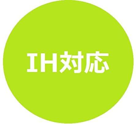 T-fal(ティファール)インジニオ・ネオ IHルビー・エクセレンス セット9の商品画像5