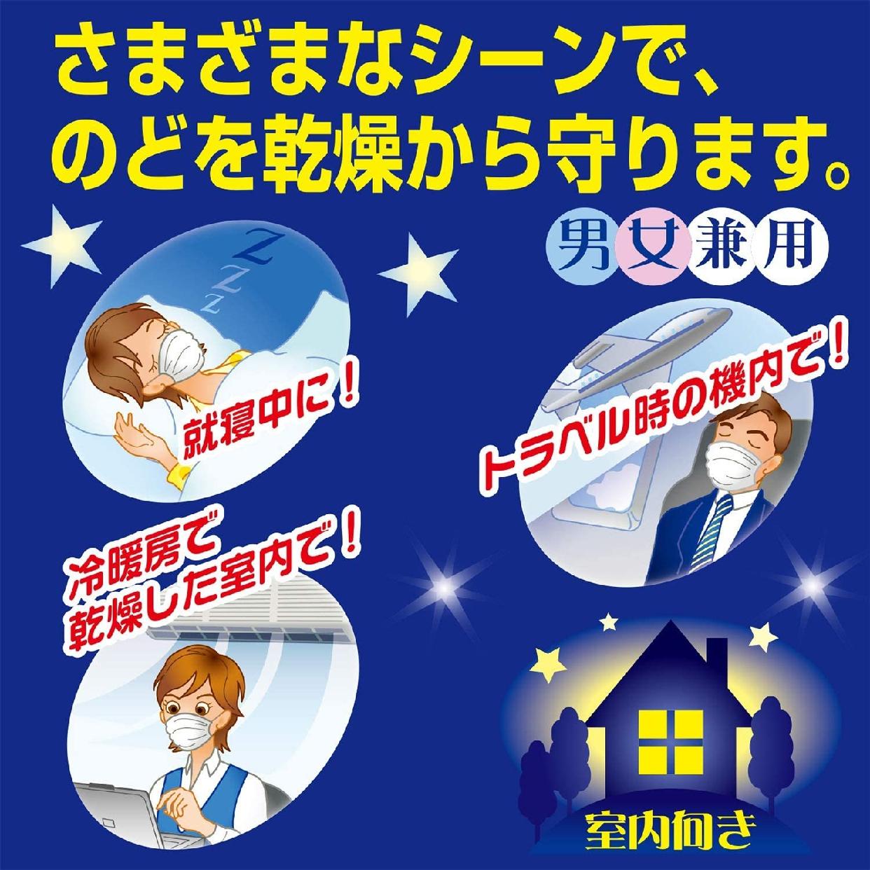 FC(えふしー)FCる~ずフィットマスクの商品画像5