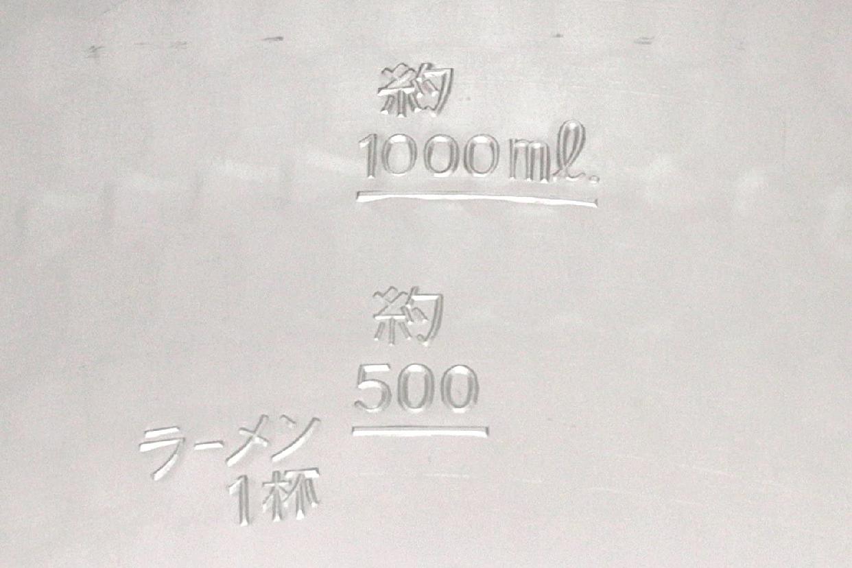 和の職人 ガス火 秀華ゆきひら鍋 深型ゆきひら鍋 18cm シルバーの商品画像4