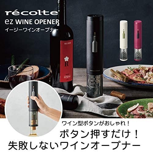 récolte(レコルト) イージー ワインオープナーの商品画像2
