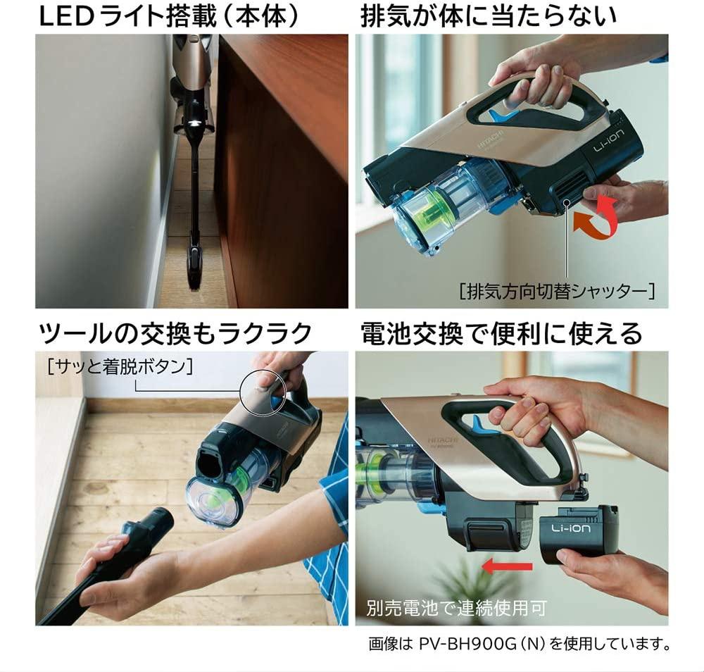 日立(HITACHI) パワーブーストサイクロン PV-BH900Gの商品画像4