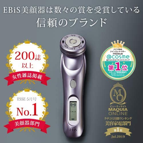 EBiS(エビス)ツインエレナイザープレミアムの商品画像2