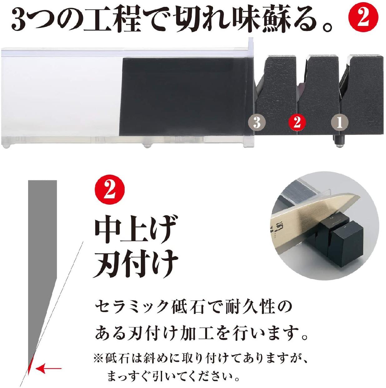 関孫六(セキノマゴロク)ダイヤモンド&セラミックシャープナー片刃用 AP0162の商品画像4