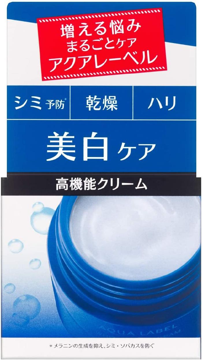 AQUALABEL(アクアレーベル)ホワイトケア クリームの商品画像7