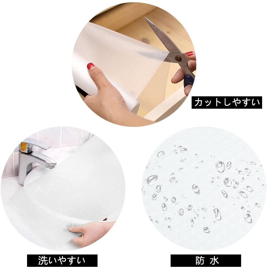 宝船(Takarafune) シェルフライナー キッチンシートの商品画像7