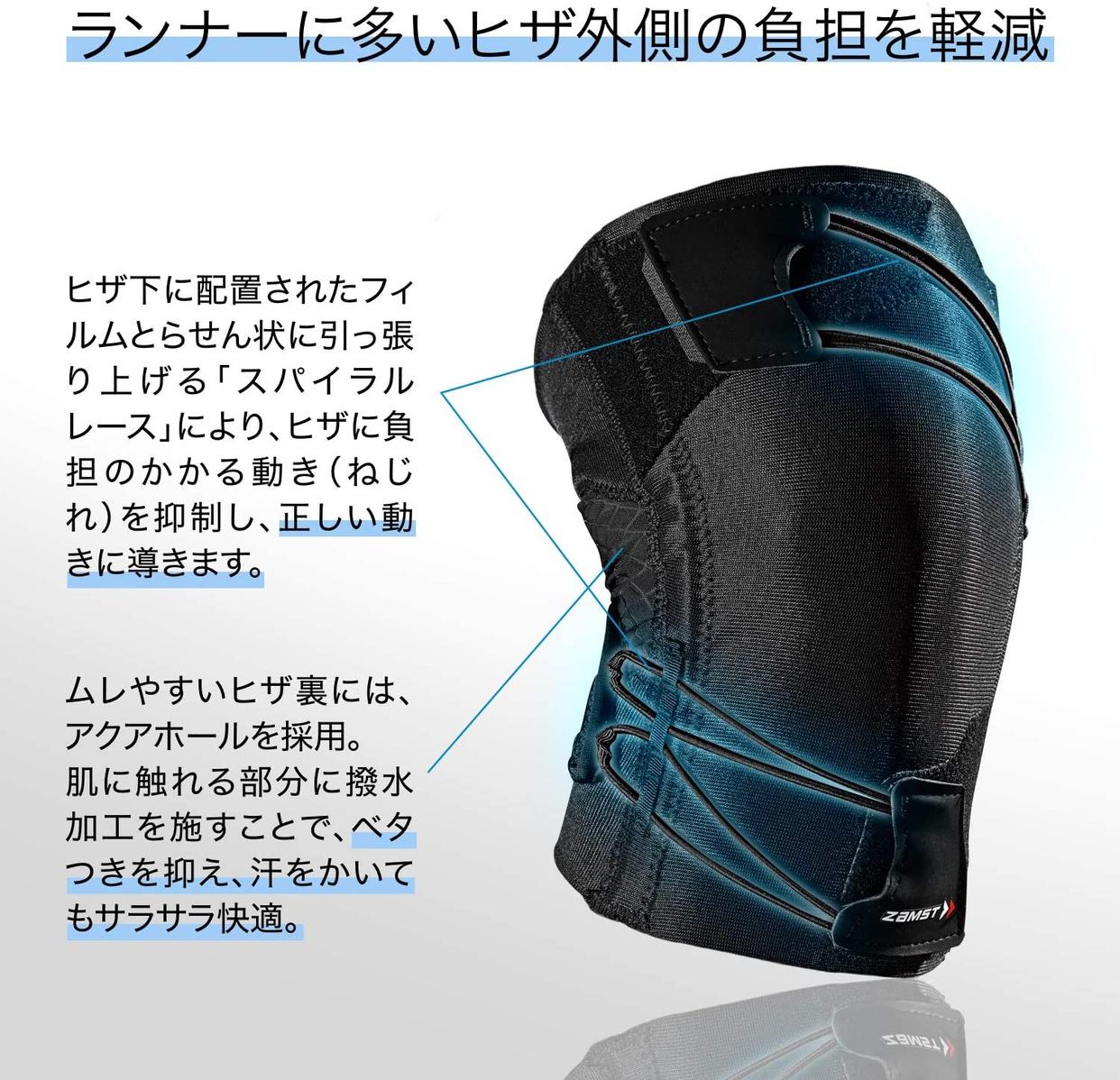 ZAMST(ザムスト) 膝用サポーター RK-1Plusの商品画像3