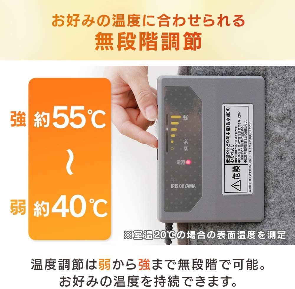 IRIS OHYAMA(アイリスオーヤマ) デスクパネルヒーター KPH-TS1の商品画像3